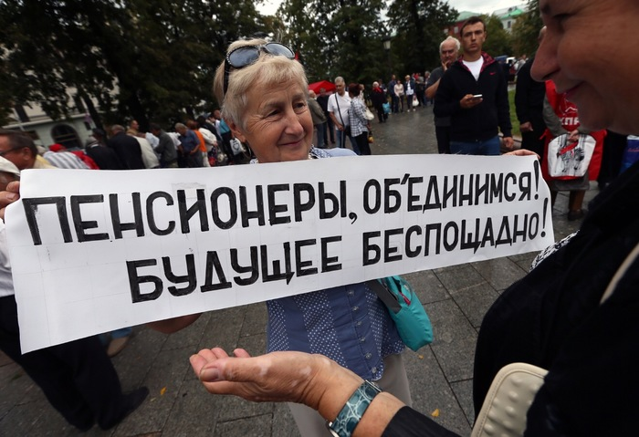 Профсоюзы России начинают «договариваться» с Правительством о реформе по пенсионному возрасту. НародПротив, Пенсионная реформа, Пенсионный возраст, Правительство, Профсоюз, Политштурм, Длиннопост