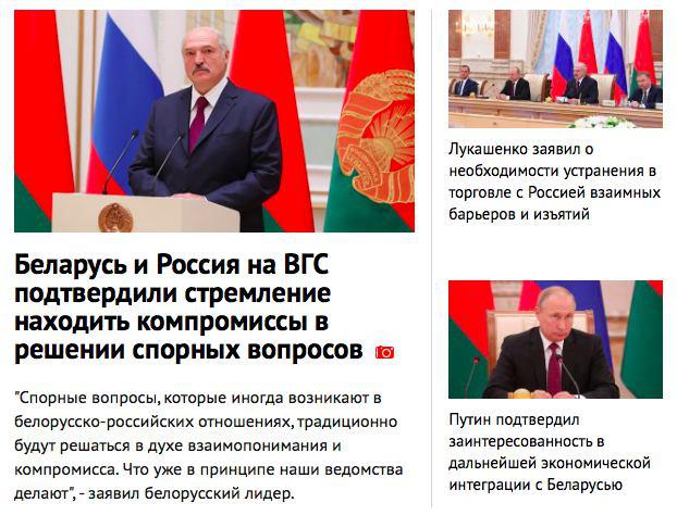 Варламов кремлвская шлюха