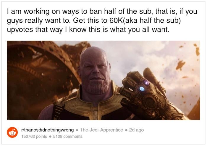 Сотни тысяч пользователей Reddit вступили в сообщество «Танос не сделал ничего плохого». Половину из них скоро забанят Reddit, Танос, Длиннопост, Бан, Meduzaio, Спойлер