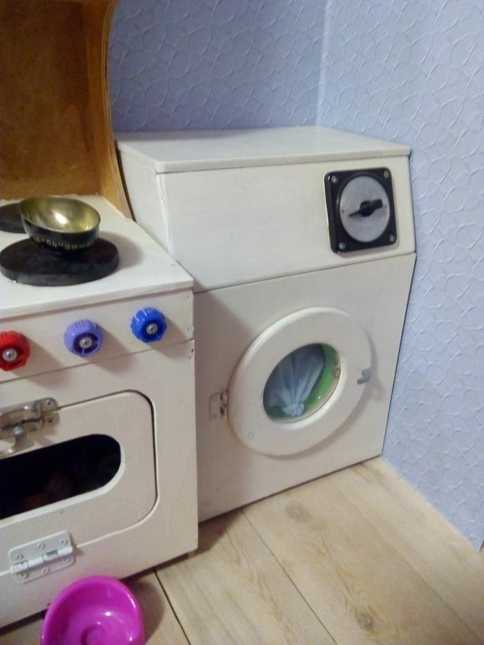 Стиральная машина для ребёнка Стиральная машина, Игрушки, Хобби, Фанера, Видео, Длиннопост