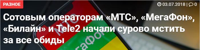 Когда редактор сайта бог кликбейтных заголовков Кликбейт, Новости, Длиннопост