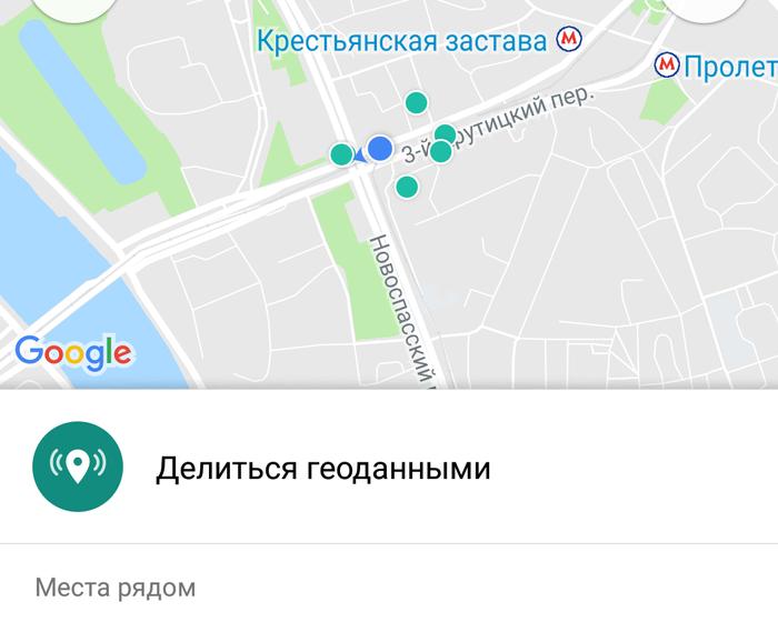 WhatsApp - интересная функция, о которой не все знали Навигация, Полезное, Длиннопост, Whatsapp