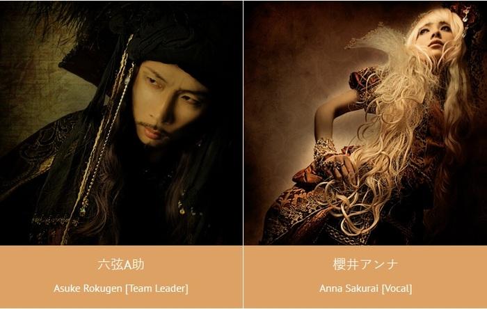 Rokugen Alice Rokugen Alice, j-Metal, Gothic Metal, Female fronted, Музыка, Длиннопост