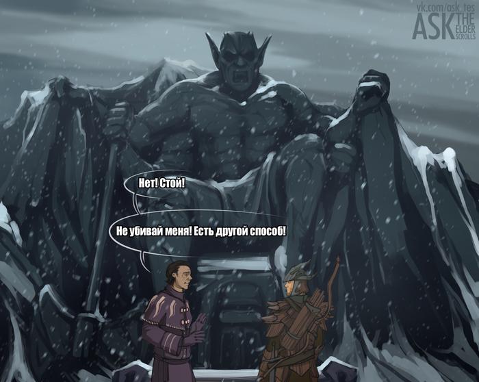 Все ради лута! The Elder Scrolls, The Elder Scrolls V: Skyrim, Довакин, Skyrim, Игры, Длиннопост