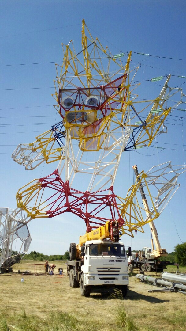 Новая опора ЛЭП в Калининграде Забивака, Чемпионат мира, Футбол, Длиннопост
