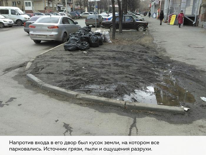 Сделали крутой газон из куска грязи в Челябинске Челябинск, Благоустройство, Челябинский урбанист, Разруха, Газон, Длиннопост