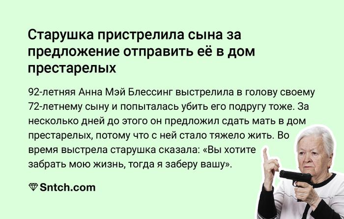 Стих письмо матери из дома престарелых пансионат для престарелых в белгороде