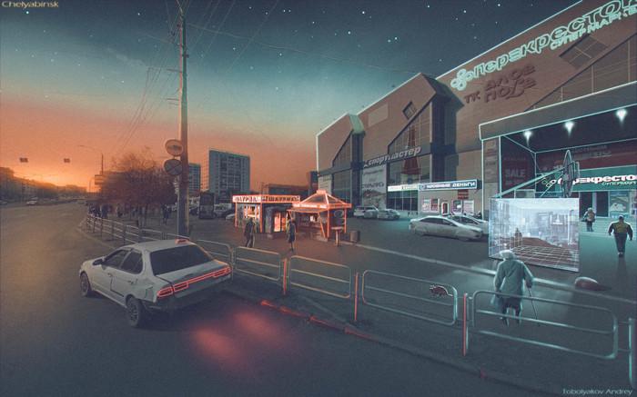 Челябинск Челябинск, Закат, Авто, Photoshop