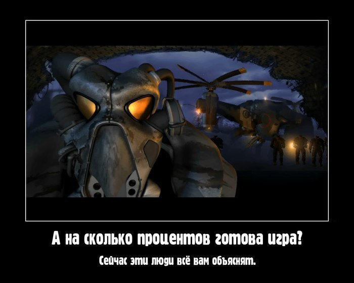 Новости по разработке The Way of Chosen n.18 Fallout, Fallout: New Vegas, Игры, Molten Clouds, Компьютерные игры, Pip-Boy, Fallout 2, Процесс, Длиннопост