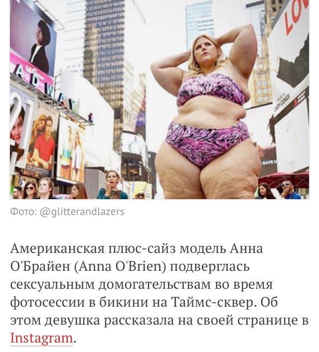 Задохнулся под толстухой во время секса
