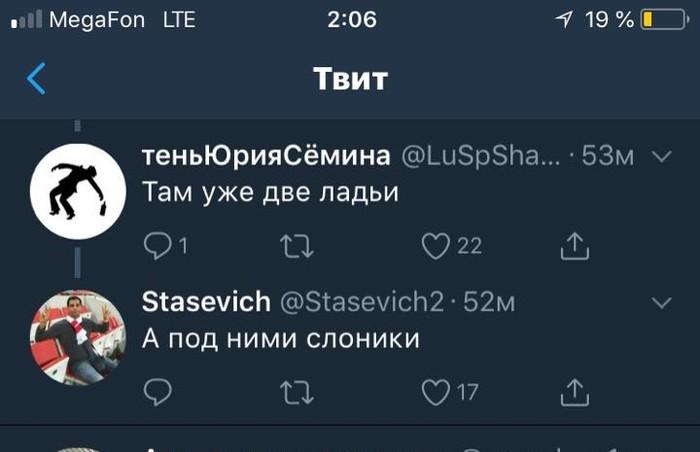 Вместительный Каспаров Чемпионат мира по футболу 2018, Twitter, Длиннопост