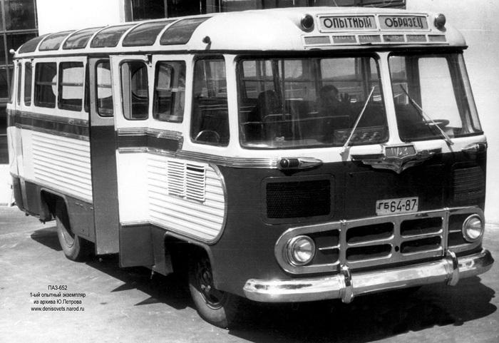 ПАЗ-672. Один из самых популярных и многофункциональных автобусов малого класса в СССР Паз-652, Паз-672, Пазик, Автобус, Длиннопост