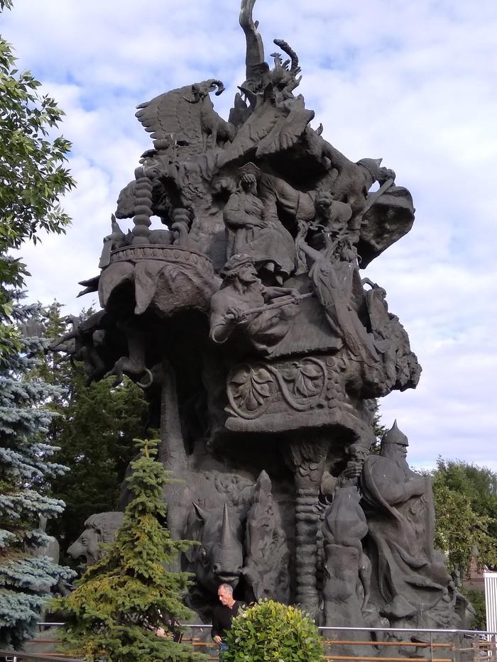 Московский зоопарк. Зоопарк, Москва, Краснопресненская, Длиннопост