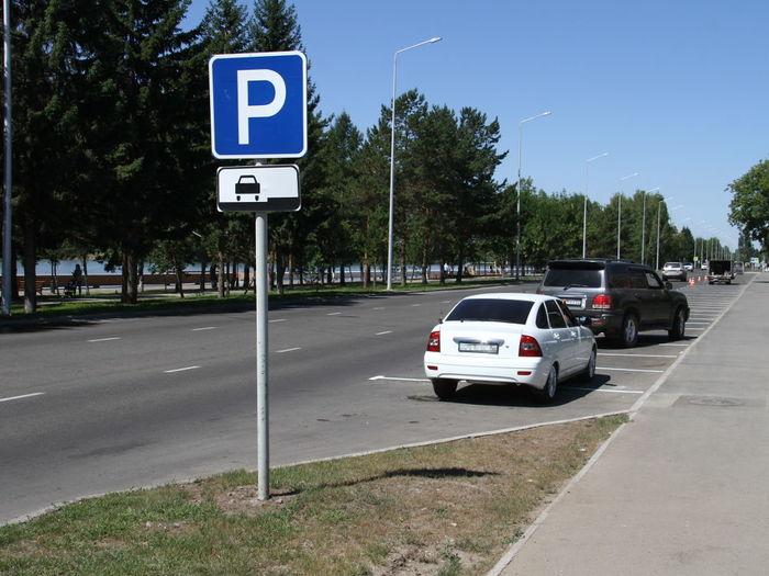 Не ругайся, насяльника! дорожный знак, разметка, транспорт, коммунальные службы, противоречия, пдд, парковка