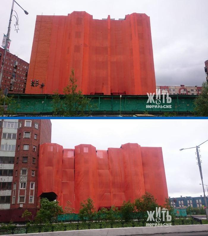 Эти здания выглядят так, будто здесь нельзя строить