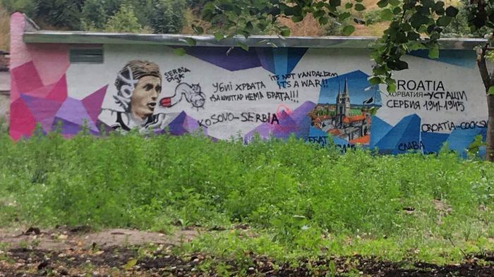 Любовь народа мимолётна Калининград, Чемпионат мира, Хорватия, Сербия, Косово