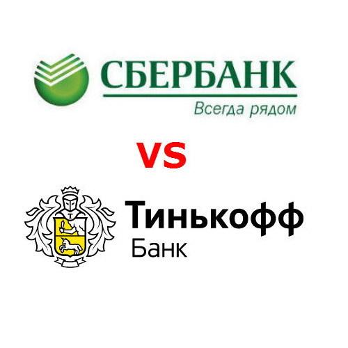 Взял потребительский кредит в уралсибе получить большой кредит украина