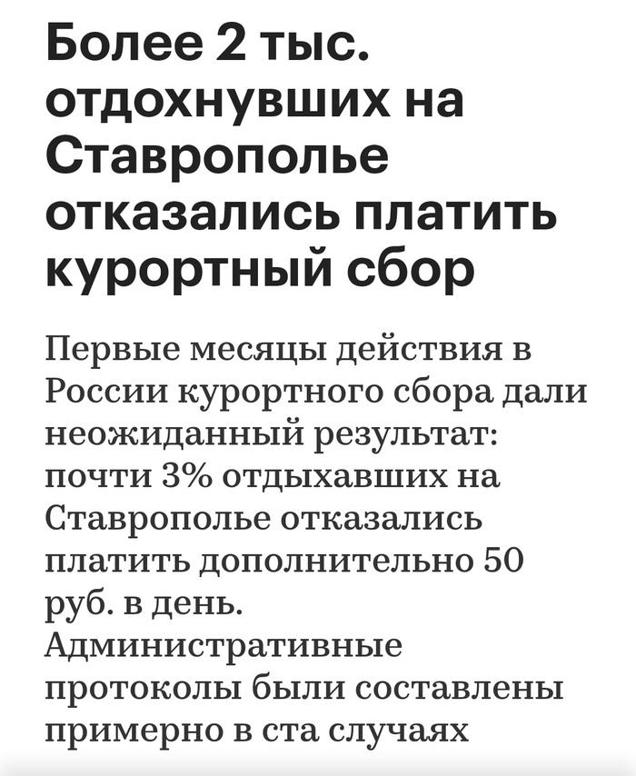 https://cs11.pikabu.ru/post_img/2018/07/11/5/1531290626199958299.jpg