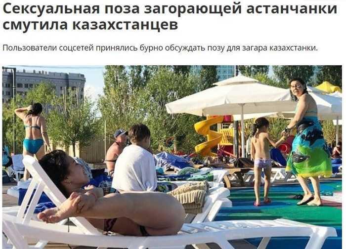 "Поза ""Хочу замуж"" №3 Поза, Пляж, Уж замуж невтерпёж, Хочу айфон"