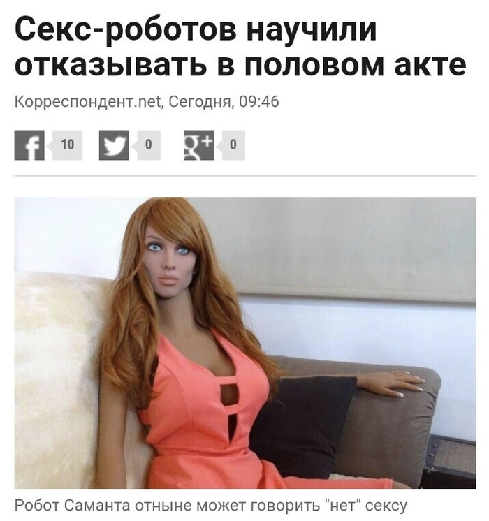 Руское порно видео разводят молоденьких девочек на трах