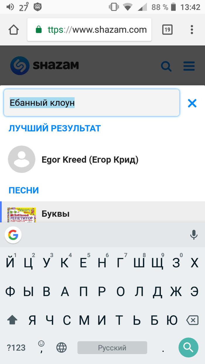 Уппс)))