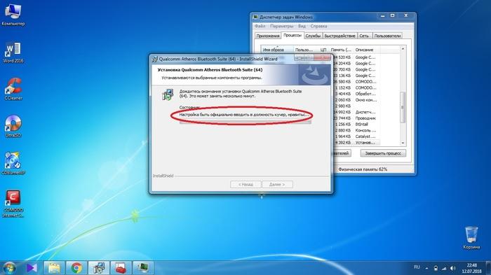 Перевод Windows 7, Перевод