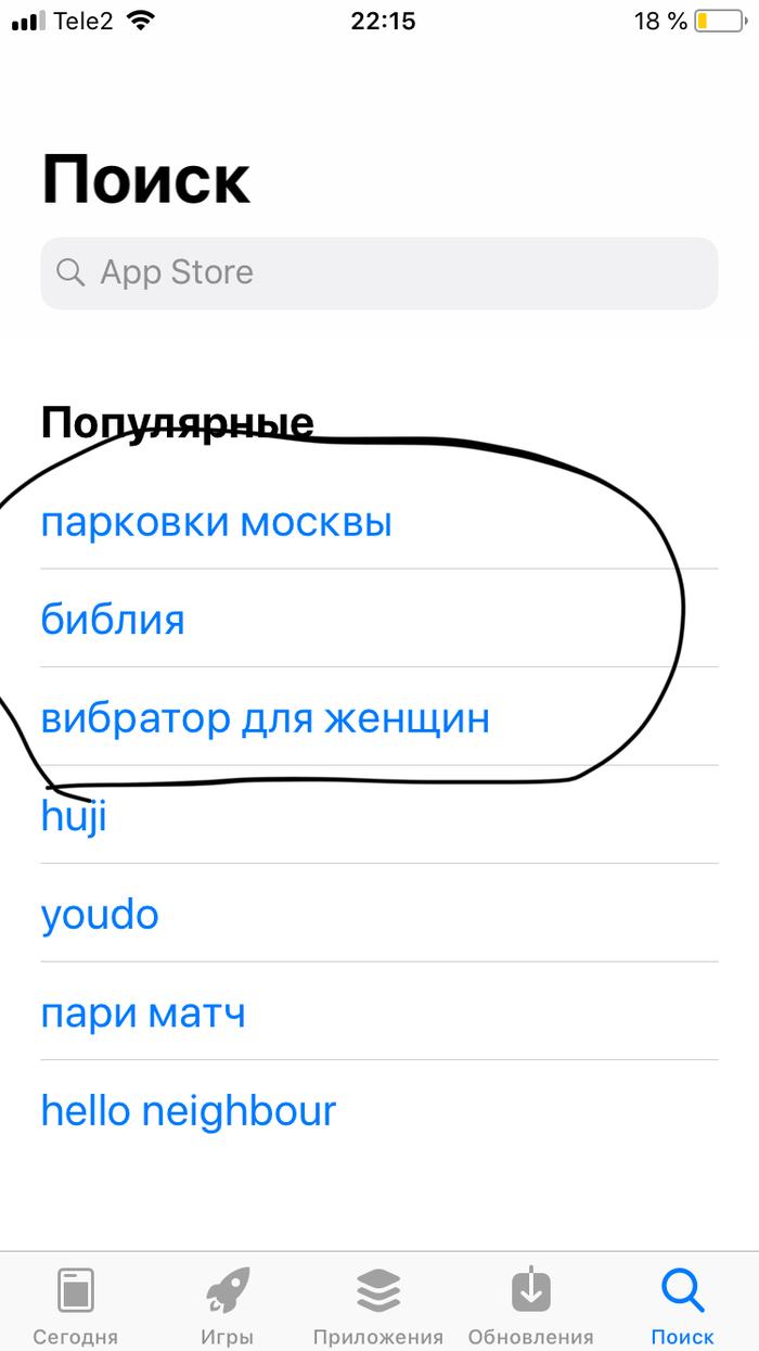 Интересная подборка App Store