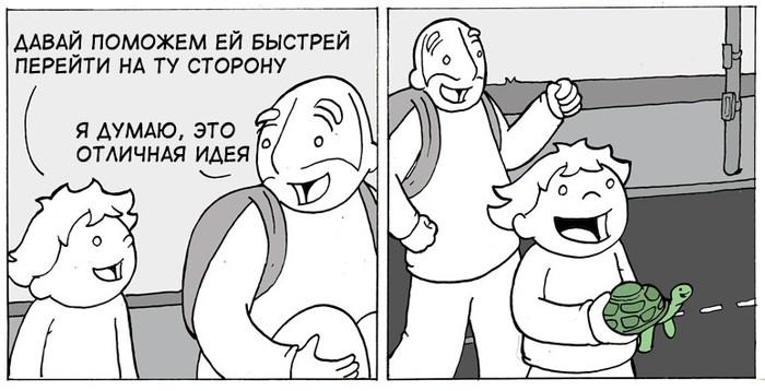 https://cs11.pikabu.ru/post_img/2018/07/14/11/1531595882121039933.jpg