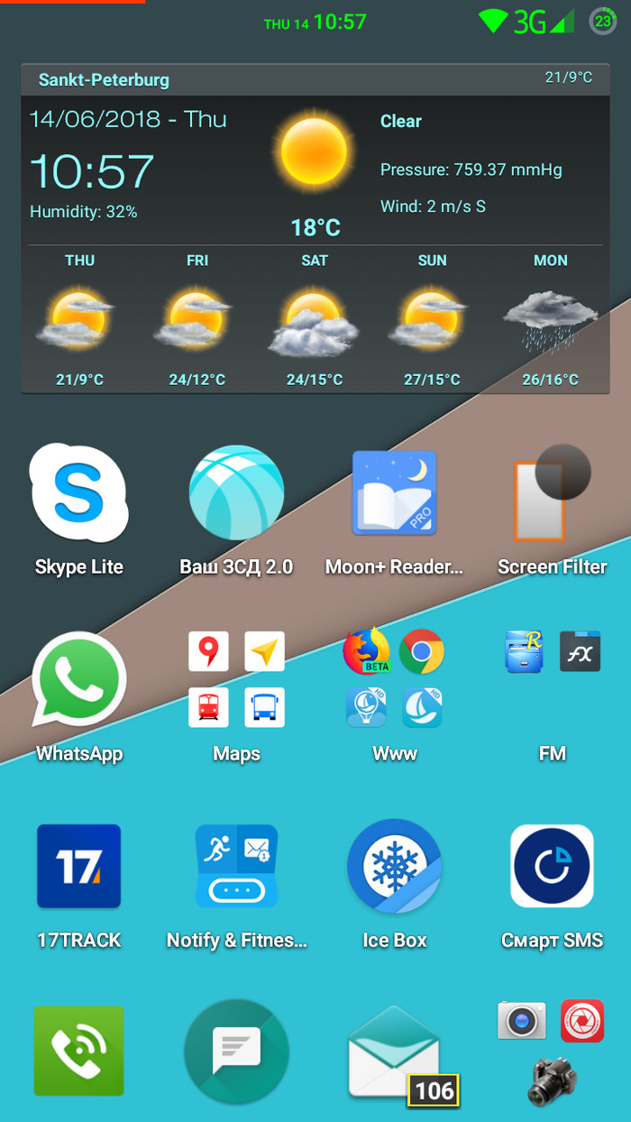 Энергосбережение Android, неиспользуемые приложения, автозаморозка-разморозка, часть 2 - Ice Box Android, Энергосбережение, Root, System, Hibernate, Длиннопост