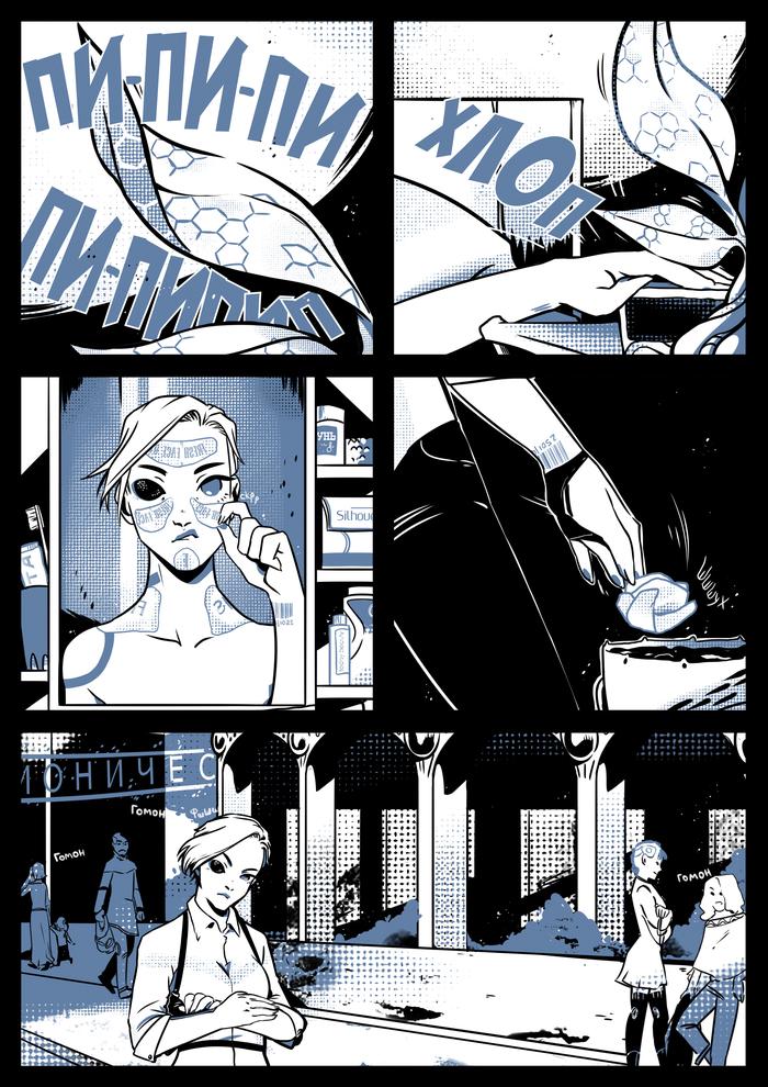 TheCombinate 2118 Комиксы, Биопанк, Киберпанк, Будущее, Девушка с тату, Детектив, Рисунок, Иллюстрации, Длиннопост