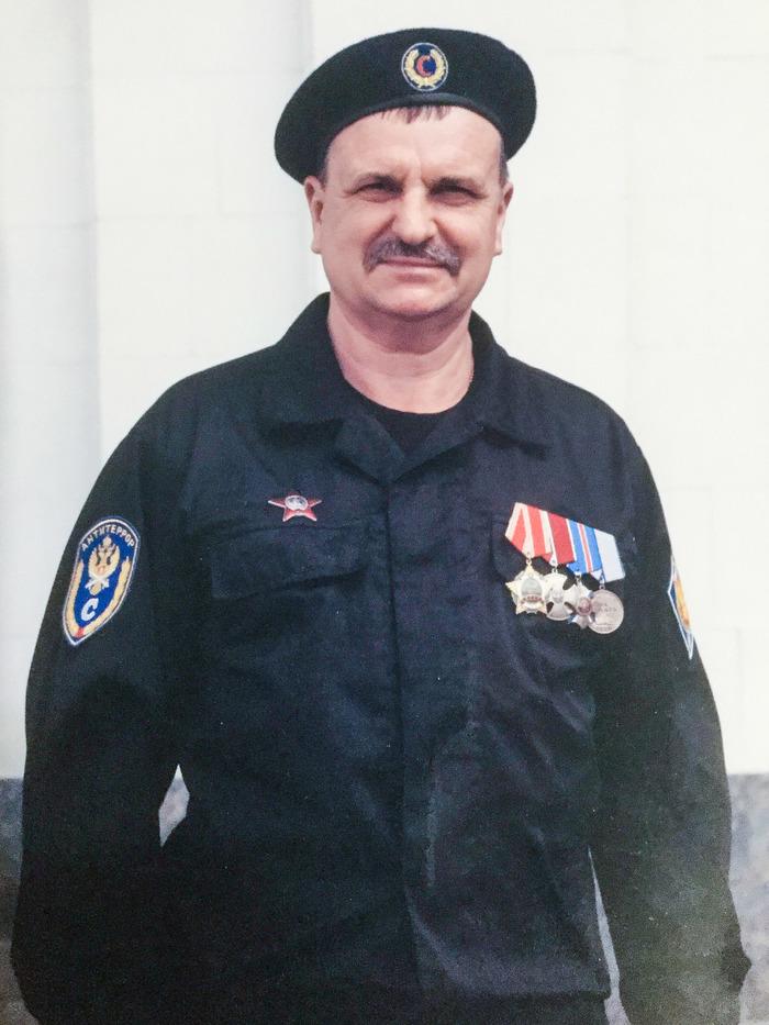 «Динамит» из группы «А». Группа А, памяти генерала, Сергеев А, СССР, Россия, длиннопост