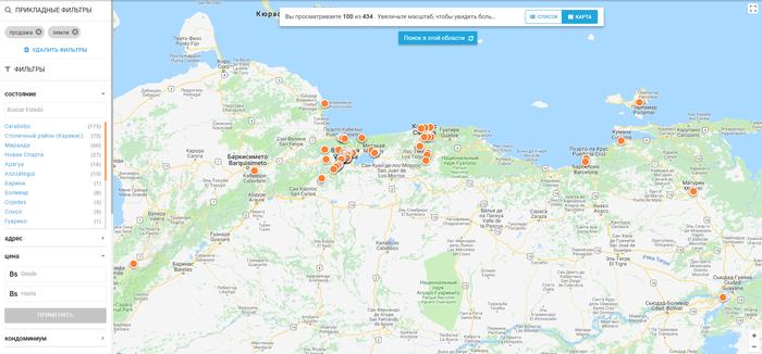 Венесуэльская недвижимость: почти бесплатная земля? Венесуэла, Берег, Кризис, Недвижимость за рубежом, Венесуэльская недвижимость, Длиннопост