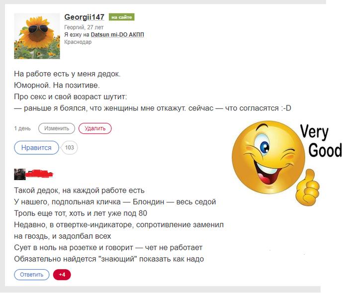 russkoe-unizitelnie-seks-prozvisha-pizdi-foto