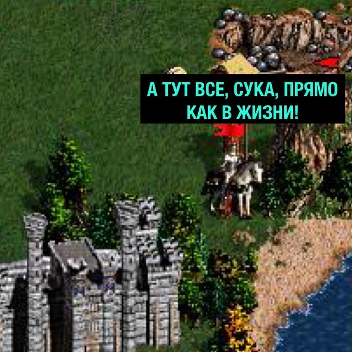 Прям как в жизни! Деградач, Игры, Компьютерные игры, Герои меча и магии, HOMM III, Длиннопост, Картина с историей