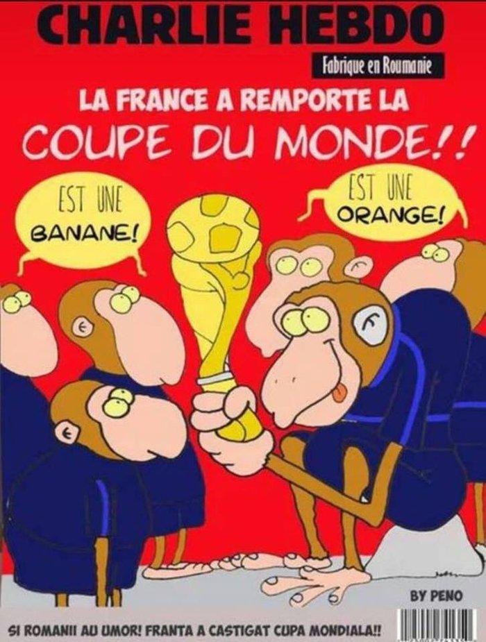 Шарли Эбдо поздравил сборную Франции с победой.