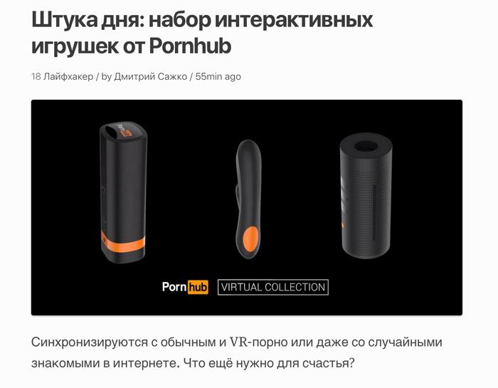 ne-otkrivaetsya-video-na-sayte-porno-otbelivayushiy-krem-dlya-litsa