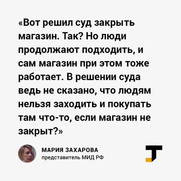 Мария Захарова объясняет, почему МИД России до сих пор ведёт Telegram–канал МИД РФ, Политика, Мария захарова, Telegram