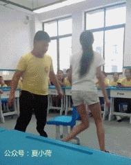 Игра в стулья