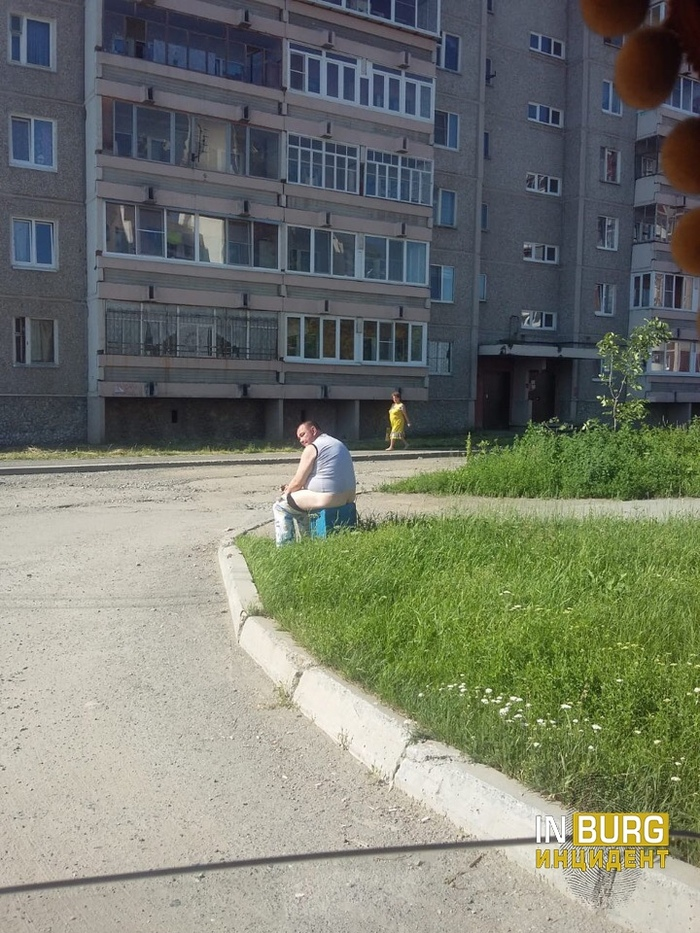 А что делать, когда прижало Прижало, Нужда, Екатеринбург, Биотуалет
