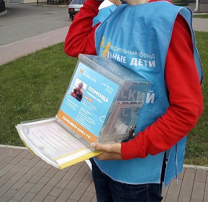 Знакомства для подростков чат абакан знакомства с телефонами оренбургская область