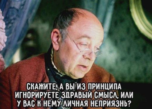 Кратко о здравом смысле Госзакупки, 44-Фз, Карелия, Жизньболь, Что они там курят