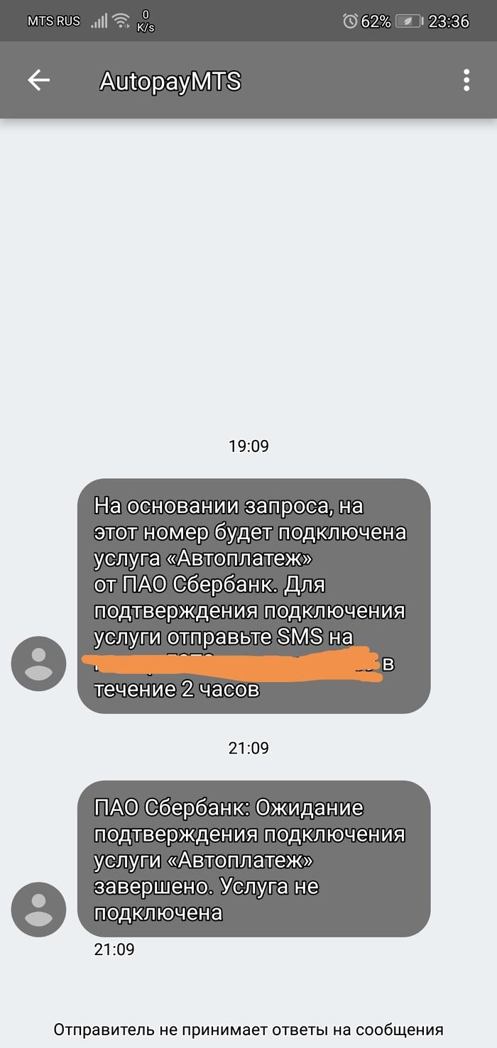 ne-dal-soskuchitsya-sosedke-onlayn
