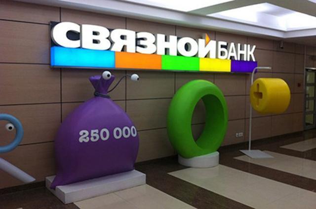 банкротство банка связного