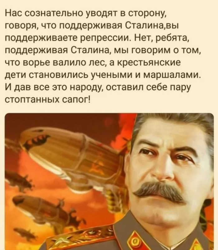 Приветствую достойных! Остальным сочувствую ( Сталин, Поддержка, Картинка с текстом, Политика, Коммунизм