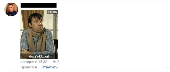 Как я знакомлюсь с девушками Прикол, ВКонтакте, Комментарии, Я так никогда не женюсь, Длиннопост