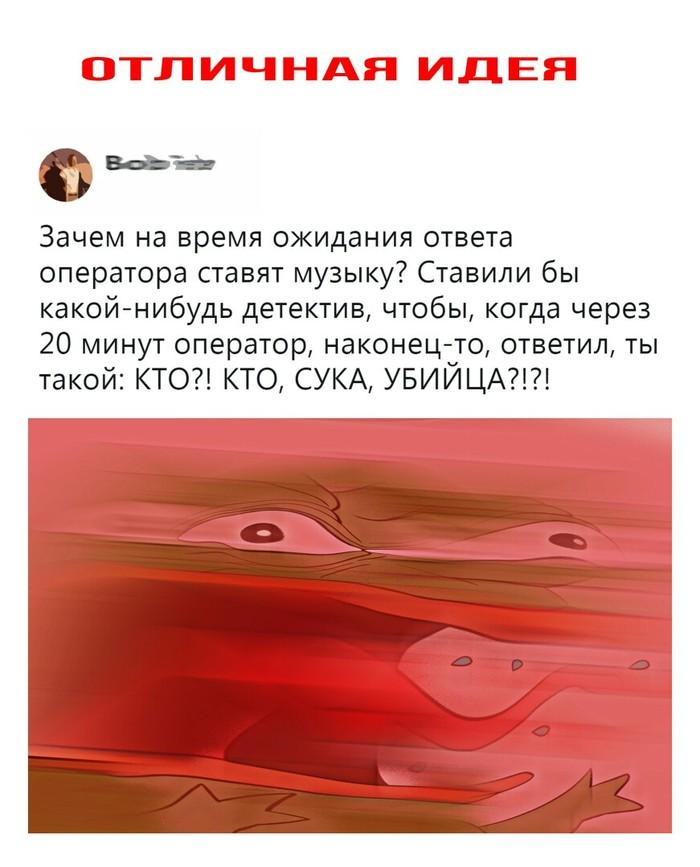 А ведь и в правду)