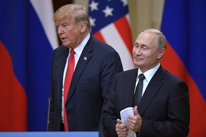 Стало известно о договоренности Путина и Трампа по Косово Политика, Трамп, Путин, Косово, Договоренность