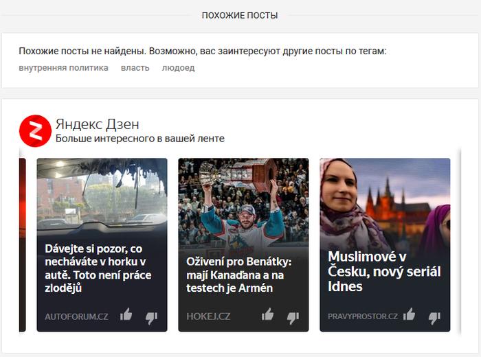 Яндекс ты пьян! Яндекс, Реклама, Провайдер, Чехия