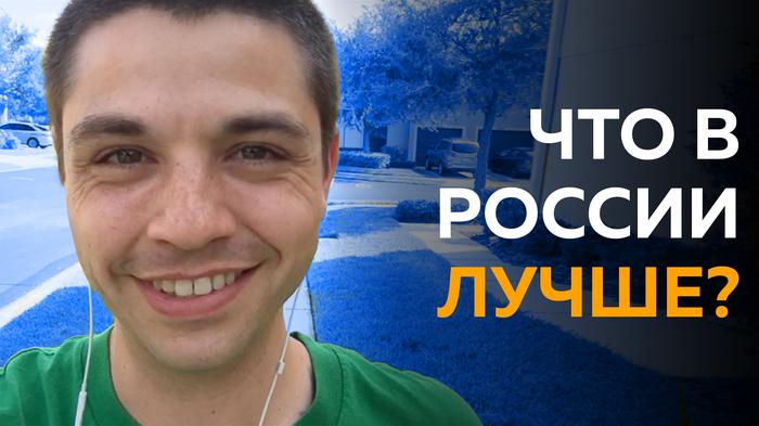 seksualnie-predpochteniya-russkih-chlen-i-pizda-frantsiya
