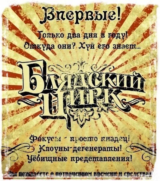 https://cs11.pikabu.ru/post_img/2018/07/27/10/1532711492156670084.jpg